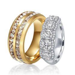 Cheap Couple Rings