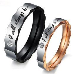 Two Tone Interwine Titanium Steel Couple Rings